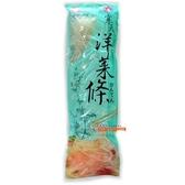 【吉嘉食品】新光 寒天洋菜條/寒天藻絲 1包37.5公克 [#1]{4712098863165}