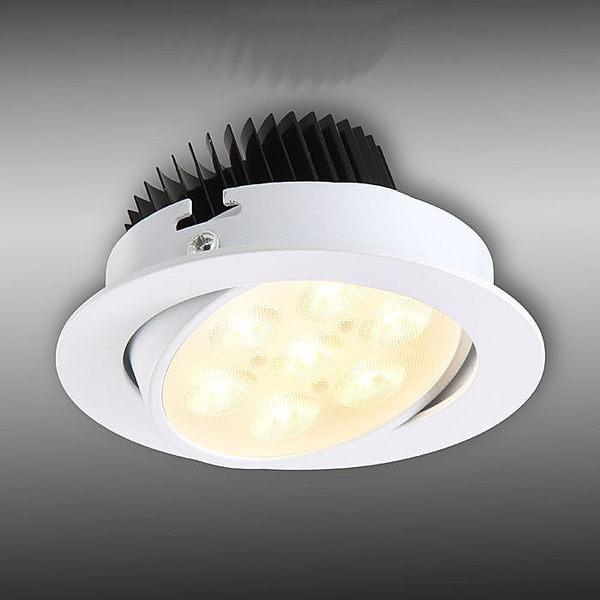LED高效能 9W 崁燈 TADL0086D
