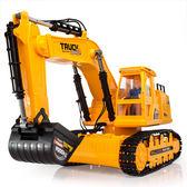 無線遙控車超大號無線遙控挖土機挖掘機TW免運直出 交換禮物