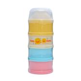 黃色小鴨彩色四層奶粉盒83007 好娃娃