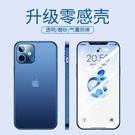 倍思適用于iPhone12手機殼蘋果12ProMax新款殼超薄軟殼透明12Pro防摔一米陽光一米陽光