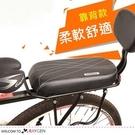腳踏車自行車後座海綿坐墊 坐板 坐椅...