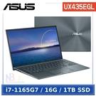 【福利品】ASUS ZenBook 14 UX435EGL-0042G1165G7 綠松灰(14吋/i7-1165G7/16G/1TB SSD/MX450)