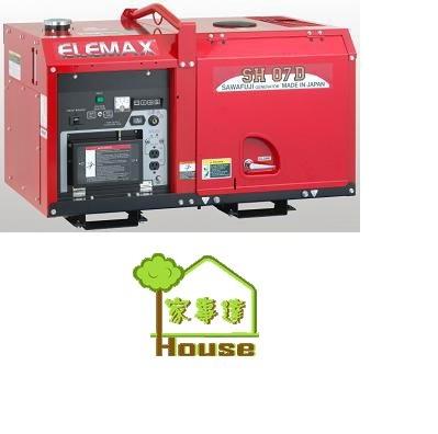 [ 家事達 ] 日本製ELEMAX-SH11D 本田HONDA引擎單相柴油防音型發電機 11000W 特價 110V/220V