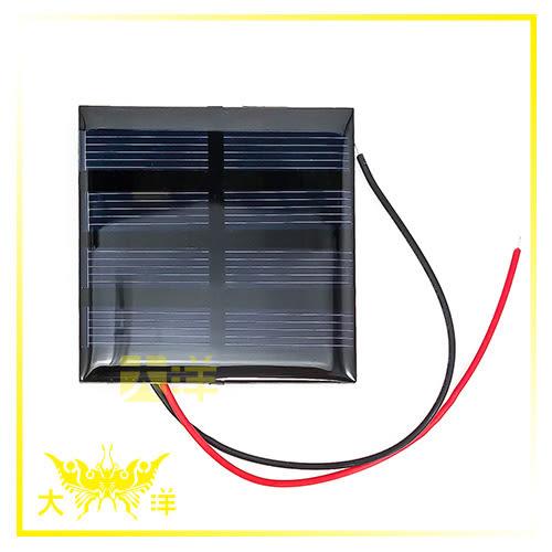 ◤大洋國際電子◢ 2v 150mA太陽能板54.5x54.5mm 玩具 實驗室 教學 1116B