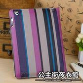 ipad保護套 蘋果平板Air2新款iPad保護套9.7英寸a1893迷你3皮套mini4殼子1458