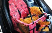 寵物車載墊狗狗車用車墊汽后排防臟安全座椅