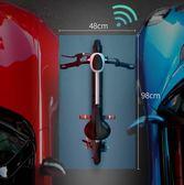 電動單輪車 機車 平衡車威科朗電動滑板車成人女性折疊迷你小型兩輪代步駕電瓶踏板自行車 Igo
