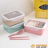 買一送一秸稈便當盒學生帶飯盒可愛環保冰箱食物保鮮盒密封分格午餐盒品牌【桃子】