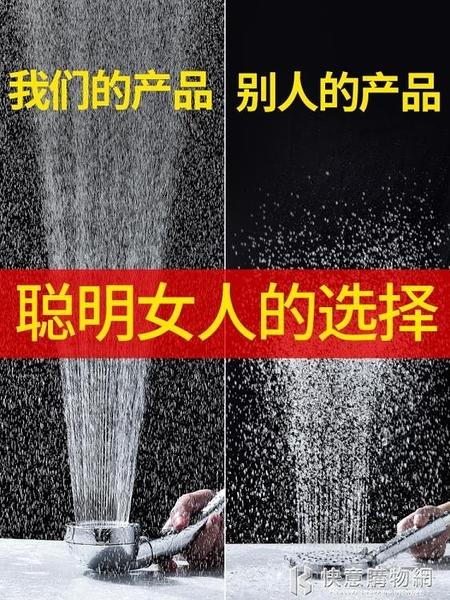 沐浴加壓淋浴噴頭浴室增壓淋雨花灑套裝家用手持洗澡衛生間蓮蓬頭 NMS快意購物網