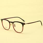 鏡架(圓框)-復古流行百搭時尚男女平光眼鏡6色73oe55【巴黎精品】