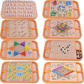 兒童早教多功能二十三合一棋盤木質玩具 棋 類木制親子桌游益   初見居家