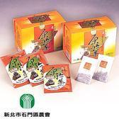 石門.鐵觀音原片茶(3g/20入,共三盒)﹍愛食網