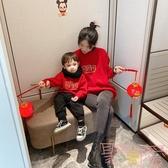親子裝過年服男童毛衣冬季款兒童母子針織衫【聚可愛】
