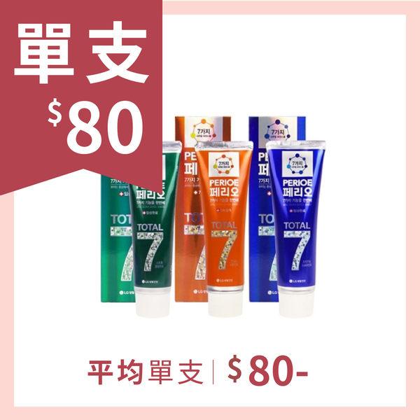 LG Perioe倍麗兒 total 7效牙膏140g [梨花跑跑妞]