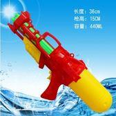 夏天兒童噴水槍玩具背包男女兒童高壓抽拉玩沙水搶戶外沙灘戲水槍 夏洛特LX