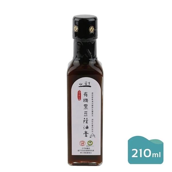 護生善緣 有機台灣原生種黑豆蔭油膏 210ml