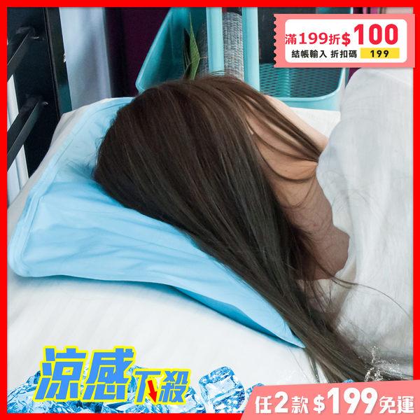 涼夏枕-多功能萬用枕