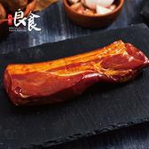 手工低溫燻後腿肉條 (300G/包) 【日安良食】
