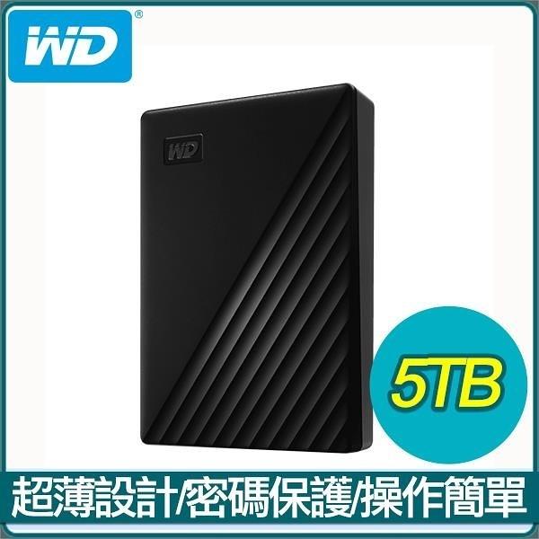 【南紡購物中心】WD 威騰 My Passport 5TB 2.5吋外接硬碟《黑》