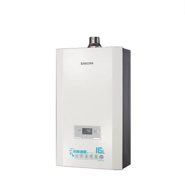 【南紡購物中心】櫻花【DH-1693EL】16L強制排氣熱水器桶裝瓦斯