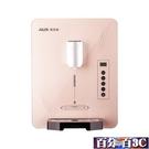 開飲機 AUX/奧克斯管線機速熱壁掛式冷熱家用無膽直飲機即熱凈水器飲水機 WJ百分百