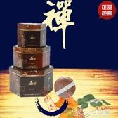 可大量購買 純天然檀香供佛家用居家室內安神凈化空氣24小時盤香 七色堇