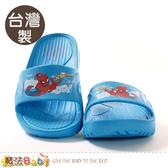 男童鞋 台灣製蜘蛛人動漫授權正版輕量拖鞋 魔法Baby