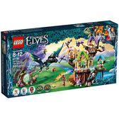 樂高積木 LEGO《 LT41196 》2018 年 Elves 精靈系列 - 艾文思達樹之蝙蝠攻擊 ╭★ JOYBUS玩具百貨