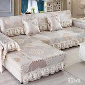 沙發墊 夏季涼席沙發墊歐式冰絲涼墊防滑萬能套全蓋通用夏天 aj2249『易購3C館』