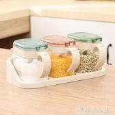 調料盒套裝家用玻璃調味罐瓶鹽罐佐料收納盒組合裝壁掛式廚房用品 韓風物語