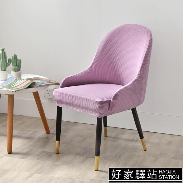 歐式餐椅套罩皮椅子套弧形靠背萬能加厚一體通用a字椅家用圓墊子