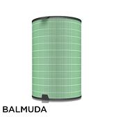 BALMUDA AirEngine EJT-S200 360度 溶菌酶濾網 空氣清淨機 百慕達 群光公司貨
