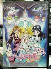 挖寶二手片-Y32-059-正版DVD-動畫【光之美少女 Max Heart 電影版】-國日語發音