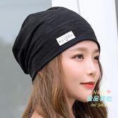 月子帽 帽子女春夏季薄款透氣化療帽女薄光頭睡帽孕婦月子帽中老年包頭帽 多色