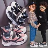 兒童老爹鞋女童2020秋冬款新款小孩子二棉加絨熊貓冬季大童運動鞋『潮流世家』