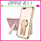 OPPO R11 5.5吋 電鍍邊軟殼手機套 旋轉支架背蓋 透明保護殼 全包邊手機殼 矽膠保護套 TPU