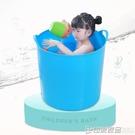 大號加厚兒童洗澡桶寶寶浴桶小孩子泡澡桶塑料沐浴桶嬰兒浴盆澡盆CY 印象家品旗艦店