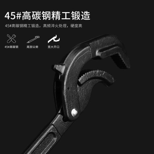 萬能扳手工具套裝活動大開口板手萬用管鉗多功能快速扳子活口 快速出貨