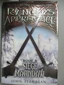 【書寶二手書T7/原文小說_MGH】The Siege of Macindaw: The Siege of Macind
