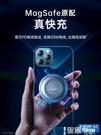 蘋果12無線充電器iphone12magsafe磁吸12ProMax手機專用11配件12mini頭快充11無限8p華為15w車 智慧 618狂歡