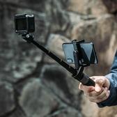 pgytech用于gopro8手持桿自拍桿支架三腳架gopro6/7運動相機配件 城市科技DF