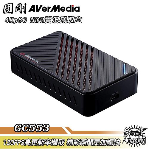 [雙12促銷]圓剛 GC553 Live Gamer ULTRA 4Kp60HDR實況擷取盒/UVC隨插即用【Sound Amazing】