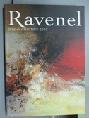 【書寶二手書T9/收藏_PNE】Ravenel Spring Auction 2007