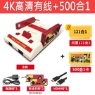 小霸王游戲機家用4k電視老式FC插卡雙人游戲機 莎瓦迪卡