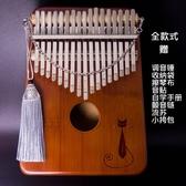 一品正器 竹制17音拇指琴 卡林巴琴 初學者入門手指琴送朋友禮物 青木鋪子