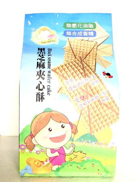 悅豐~黑芝麻夾心酥200公克/包