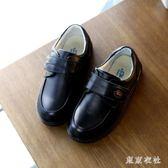 兒童小皮鞋 男童皮鞋黑色新款單鞋兒童表演鞋演出鞋子童鞋小皮鞋 QQ6736『東京衣社』