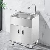 廚房304不銹鋼轉角洗菜台一體櫃雙槽水槽洗菜盆陽台家用洗碗水池 全館免運