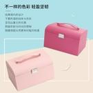 首飾盒歐式高檔奢華ins風精致大容量首飾品收納盒網紅同款古風 檸檬衣舍